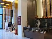 20091213裡冷谷野會館:調整大小IMG_7569.JPG