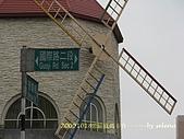 20091018嵐媽卡喜體驗:調整大小IMG_5644-1.jpg