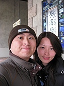 20090324Part-7日本戰國櫻花戀:調整大小旋轉 IMG_3314.jpg