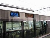 20090324Part-7日本戰國櫻花戀:調整大小IMG_3310.jpg