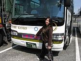20080404日本關西櫻花滿開遊:這是我們坐的巴士