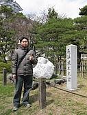 20090324Part-7日本戰國櫻花戀:調整大小旋轉 IMG_3492.jpg