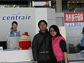 20080404日本關西櫻花滿開遊:調整大小照片 1486.jpg