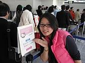 20080404日本關西櫻花滿開遊:調整大小照片 1490.jpg