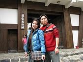 20080404日本關西櫻花滿開遊:犬山城沿途風情--準備進入天守閣