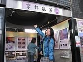 20080404日本關西櫻花滿開遊:京都車站
