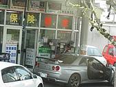 20080404日本關西櫻花滿開遊:第三天--好奇怪的加油站唷!