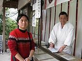 20080404日本關西櫻花滿開遊:犬山城--我們有收集字帖