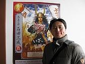 20090324Part-7日本戰國櫻花戀:調整大小IMG_3516.jpg