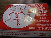 20101013福隆單車遊:照片 715_調整大小.jpg