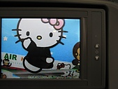 20080404日本關西櫻花滿開遊:調整大小照片 1516.jpg