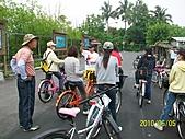 單車逍遙遊:單車逍遙遊 004.jpg