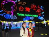 雲嘉嘉new:2017台灣燈會在雲林虎尾