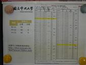 中央大學:DSC00975.JPG