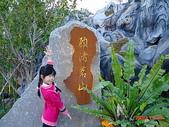 北北基:旅遊美食:台北花博【新生公園區】