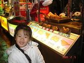 北北基:旅遊美食:台北【通化夜市】脆皮雞蛋糕好呷