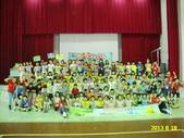 親子+家族new:台南新營~健康龍夏令營