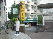 中央大學:DSC00960.JPG