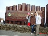 中彰投:旅遊美食:2011合歡山