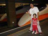 北北基:旅遊美食:高鐵台北車站