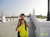 親子+家族new:臺南都會公園+奇美博物館