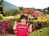 北北基:旅遊美食:台北花博【圓山公園區】