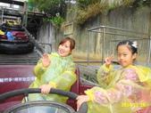 親子+家族new:六福村主題遊樂園