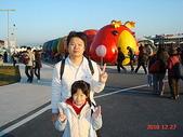 北北基:旅遊美食:台北花博【大佳河濱公園區】
