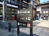 草津溫泉:IMG20190510135652.jpg