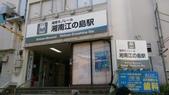 橫濱鎌倉:IMAG2098.jpg