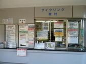 茨城櫻花:P1070822.JPG