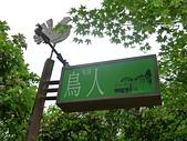 天空之城:P1020033.JPG