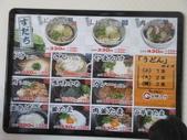 2016夏天四國行:P1060942.JPG