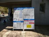 茨城櫻花:P1070798.JPG