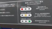 茨城櫻花:IMAG2507.jpg