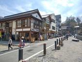 草津溫泉:IMG20190510134643.jpg