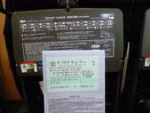 茨城櫻花:P1070843.JPG