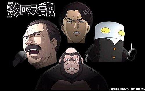 吉田拓郎「純」:『魁!!クロマテ...