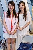 2014年08月23日【台北】:蒼天白雲第二次簽書會活動紀錄:PHOTO2 009.jpg
