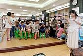 2014年07月12日【花蓮】:蒼天白雲首次簽書會活動紀錄:PHOTO 020.jpg