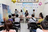 103年06月29日【花蓮】:天界之舟第一屆第一次會員大會活動紀錄:PHOTO 173.jpg