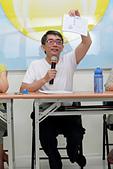 103年06月29日【花蓮】:天界之舟第一屆第一次會員大會活動紀錄:PHOTO 061.jpg