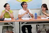 103年06月29日【花蓮】:天界之舟第一屆第一次會員大會活動紀錄:PHOTO 062.jpg