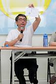 103年06月29日【花蓮】:天界之舟第一屆第一次會員大會活動紀錄:PHOTO 060.jpg