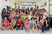 103年06月29日【花蓮】:天界之舟第一屆第一次會員大會活動紀錄:PHOTO 161.jpg