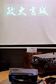 2014年07月12日【花蓮】:蒼天白雲首次簽書會活動紀錄:PHOTO 005.jpg