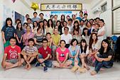 103年06月29日【花蓮】:天界之舟第一屆第一次會員大會活動紀錄:PHOTO 160.jpg
