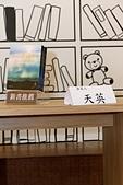 2014年08月23日【台北】:蒼天白雲第二次簽書會活動紀錄:PHOTO2 010.jpg