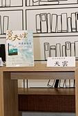 2014年08月23日【台北】:蒼天白雲第二次簽書會活動紀錄:PHOTO2 011.jpg