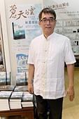 2014年08月23日【台北】:蒼天白雲第二次簽書會活動紀錄:PHOTO2 021.jpg